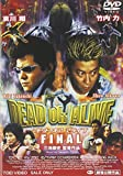 DEAD OR ALIVE FINAL [DVD]