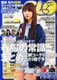 Samurai ELO (サムライ イーエルオー) 2014年 04月号 [雑誌]