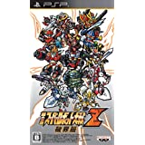 Dai-2-Ji Super Robot Taisen Z Hakai-hen PSP Game (Region Free) (Japan Version) No English Language Or Manual