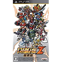 第2次スーパーロボット大戦Z 破界篇 SPECIAL ZII-BOX