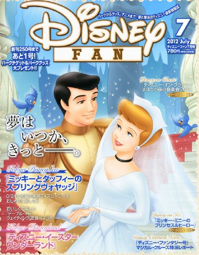 Disney FAN (ディズニーファン) 2012年 07月号 [雑誌]