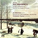 Rachmaninov: Piano Concerto No. 3 - Rhapsody on a Theme of Paganini