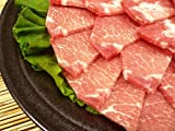 九州産 豚上カルビ焼肉用[100g]