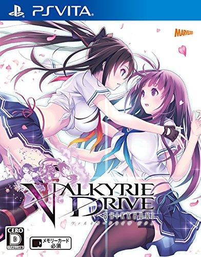 VALKYRIE DRIVE –BHIKKHUNI- 【先着購入特典】「楽園水着DLCカード「MERMAID」「BHIKKHUNI」「SIREN」」 付