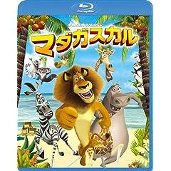マダガスカル [Blu-ray]