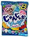 """Lion """"Noisy"""" 8-flavor Soda Hard Candy…"""