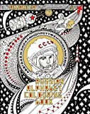 img - for Russian Alphabet Colouring Book (2016-09-06) book / textbook / text book