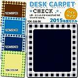 コイズミ デスクカーペット チェック型 ワイドサイズ YDK-534PB 学習机用