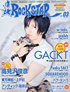 ROCK STAR ( ��å������� ) vol.3 2009ǯ 08��� [����]()