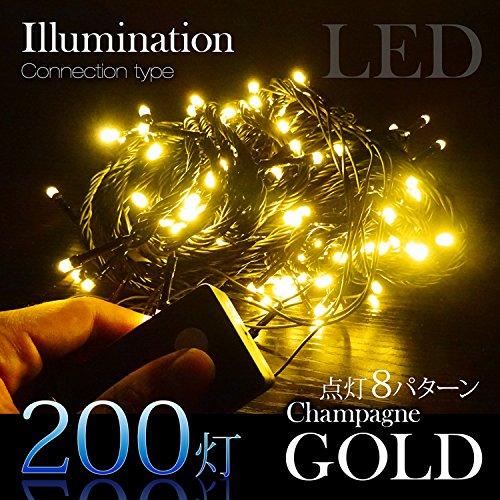 防水 クリスマス イルミネーション★LED200灯☆ストレート★ 金 ゴールド
