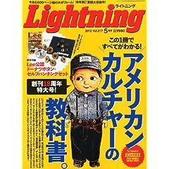 Lightning (���C�g�j���O) 2012�N 05���� [�G��]