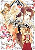ROSE GARDEN (プラザCOMIX Hollyセレクション) (プラザコミックス)