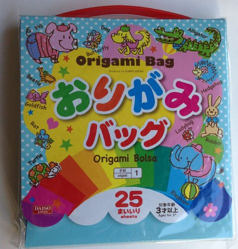 Children's Japanese Origami Paper 'Gift Bag' Gift Set - 25 Color Sheets Including Gold and Silver - 1