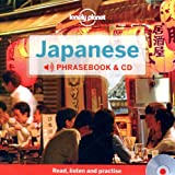 Lonely Planet Lonely Planet Japanese Phrasebook and Audio CD (Lonely Planet Phrasebook: Japanese (W/CD))