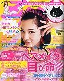 Zipper (ジッパー) 2012年 08月号 [雑誌]