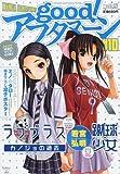 good (グッド) ! アフタヌーン 第10号 2010年 06月号 [雑誌]