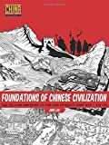 Who founded China? Are Chinese people religious? What is Chinese culture and how has it changed over time? The accessible and fun Understanding China Through Comics series answers those questions and more.         For all ages...