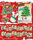 ディズニー クリスマスクッキーチェーンマスコット 1BOX (食玩)