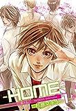 ─HOME─(1)<─HOME─> (カドカワデジタルコミックス)