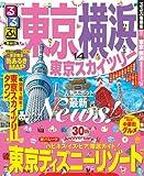 るるぶ東京 横浜 東京スカイツリー'14 (るるぶ情報版(国内))