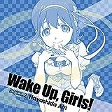 Wake Up, Girls! Character song series2 林田藍里