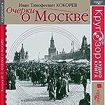 Ocherki o Moskve [Essays About Moscow] | Ivan Timofeyevich Kokorev