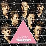 三代目 J Soul Brothers from EXILE TRIBE「S.A.K.U.R.A.」