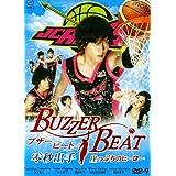 2009 Japanese Drama : Buzzer Beat w/ Eng Sub ~ Mizobata Junpei,Kaneko...