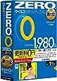 ウイルスセキュリティZERO Windows 8対応 新価格版(旧版)