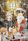 COMIC avarus (コミック アヴァルス) 2013年 12月号 [雑誌]