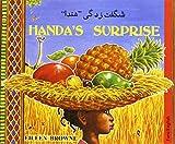 Handa's Surprise in Farsi and English Eileen Browne