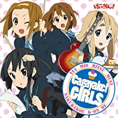 Cagayake!GIRLS(初回限定盤) [Single, Limited Edition, Maxi]