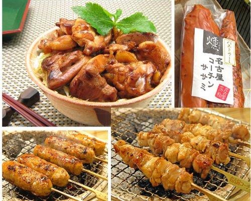 純系名古屋コーチン あれこれお試しセット 焼き鳥+つくね+丼+燻製