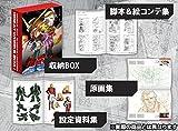 機動戦士ガンダムUC GREAT WORKS- 完全設定資料集 – (BOXI episode1-3)