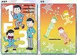 クリアファイル3ポケット おそ松さん/集合1