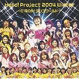 Hello! Project 2004 Winter ~C'MON! ダンスワールド~ [DVD]