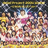 Hello! Project 2004 Winter ~C'MON! ���󥹥���~ [DVD]
