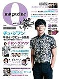 magazineO[マガジンオー] vol.3