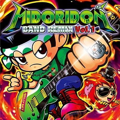 緑ドン バンドリミックス ~Vol.1~
