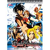 Escaflowne: Complete Collection (Super Legends)