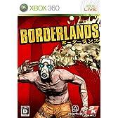 Borderlands(ボーダーランズ)