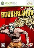 Borderlands(ボーダーランズ)(初回封入特典「Welcome to Pandora リファレンスシート」付き)