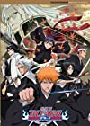 劇場版 「BLEACH MEMORIES OF NOBODY」 【通常版】 [DVD]