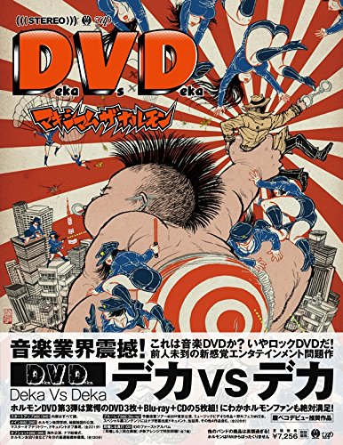 ��Deka Vs Deka~�ǥ��Хǥ�~��(DVD3��+BD+CD)