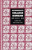 img - for Intermediate College Korean 1st edition by You, Clare (2001) Paperback book / textbook / text book