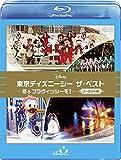 東京ディズニーシー ザ・ベスト -冬&amp;ブラヴィッシーモ! - <ノーカット版> [Blu-ray]