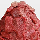 【Amazon.co.jp限定】 特選松阪牛専門店やまと A5等級 黒毛和牛 モモ 焼肉用 1500g