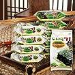 Korean Traditional Seasoned Laver Seaweed Snack 6g (0.21oz) - (Pack of 12)