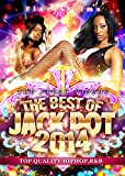 THE BEST OF JACK POT 2014 [DVD]