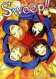Sweep!! 3 (バーズコミックス)